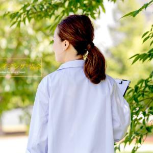 アラフィー女性の心身の健康「女性医師」が想いを綴るコラム