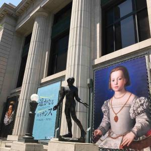 旅行でアラフィフに行きたい場所・神戸市立博物館