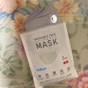 エアリズムマスク「新色グレー」の感想