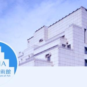 「ワークショップパートナー」美エイジング協会と千葉市美術館