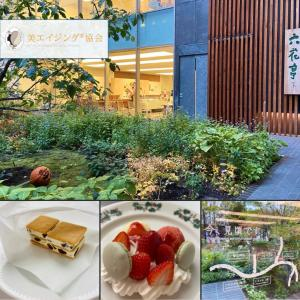 六花亭札幌本店「マルセイバターサンド」秋の花そよぐ植物園