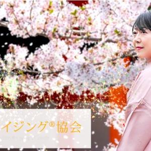 コロナ禍の2度目の春・桜と甲状腺機能亢進症