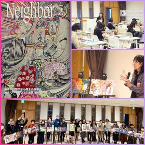 【掲載・ビジネスとアートの月刊誌Neibor】コラージュワークショプ、美エイジング(R)協会