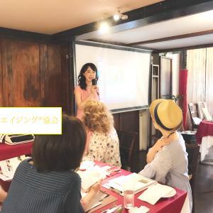 【開講】色彩心理学講座&アートセラピー・ワークショップで「美しいエイジング」