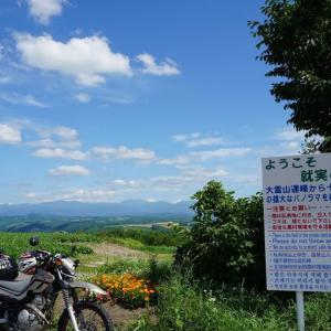北海道バイクツーリングの旭川から美瑛まで