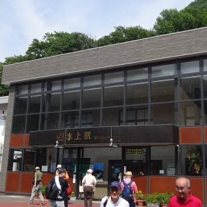 沼田から日光へバイクツーリング、老神温泉で癒される!
