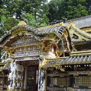 日光にバイクツーリング、東照宮で徳川家康の墓所を巡る!