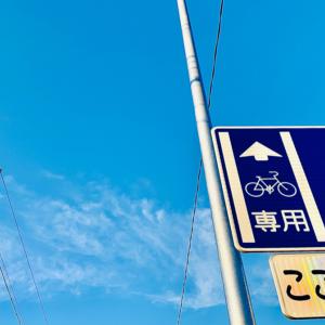 〚花空恋慕🌹🌙(カクレンボ)のフォトメッセージ🤳💌〛20.12.29〜『【《此処》カラ】…』