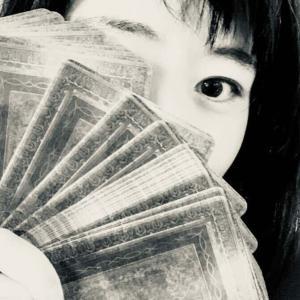 〚花空恋慕🌹🌙(カクレンボ)より新年のご挨拶🎍🌸〛21.1.1〜【Happy…】