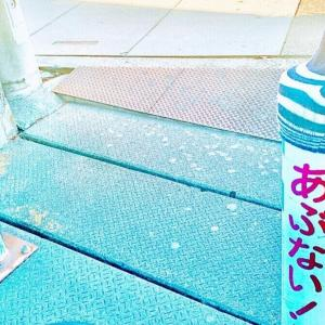 〚花空恋慕🌹🌙(カクレンボ)のフォトメッセージ🤳💌〛2021.1.5〜『〖寒イ〗…』