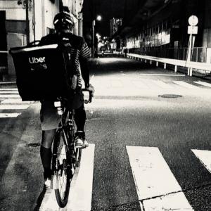 〚花空恋慕🌹🌙(カクレンボ)のフォトメッセージ🤳💌〛2021.1.6〜『【誰】…』