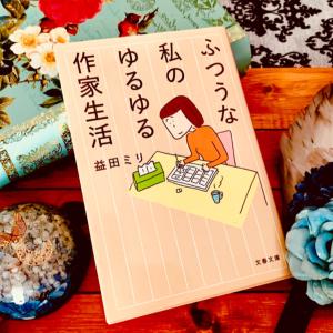 【2021/01/22の音声👄】花空恋慕🌹🌙(カクレンボ)の《推薦図書📕✨》と《マンガ感想文📝✨?》