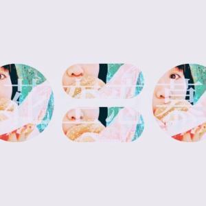 〚花空恋慕🌹🌙(カクレンボ)のフォトメッセージ🤳✨💌💭〛 2021.6.5〜『〔終ワッテ〕イイ  の ?…』〜
