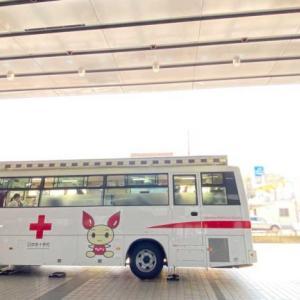献血バスへ