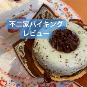 【不二家バイキング】フルーツ・チョコミント