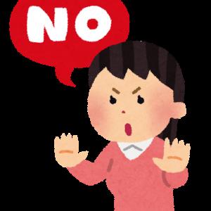 【悲報】フジテレビ『99人の壁』、放送倫理違反www