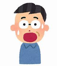 【社会】「長女と孫が亡くなった」和歌山カレー事件の林健治さん 16歳孫が変死後、長女が自殺か