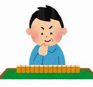 【黒川】賭け麻雀、少額なら娯楽の延長線上なのでセーフ 東京地検  [雷★]