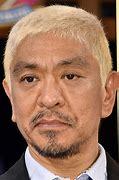 【朗報】松本人志「トップの芸人だけで飲みたいなー」   2