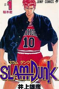スラムダンクのアニメ映画、やっぱり流川の声優は櫻井孝宏に決まりでワロタwww