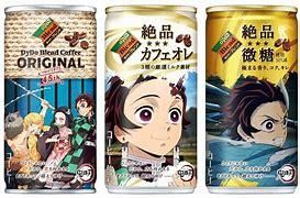 鬼滅の刃缶コーヒー→自販機限定版が絵柄次第で6~10倍の値段で転売wwwww