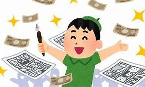 日本人が一番好きな漫画とは…!?「#漫画総選挙」開催!! 「鬼滅の刃に勝つのはワンピースかドラゴンボールか?!」