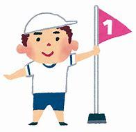 【速報】アーモンドアイがジャパンカップ優勝 ラストラン飾り「9冠」に!!