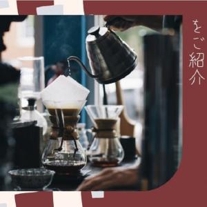妊娠中の味方!おいしいデカフェ&カフェインレスドリンクをご紹介