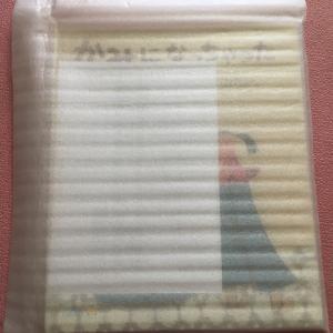 今月も【月額1300円】で絵本が届いたよ!
