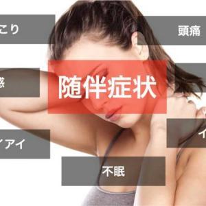 眼瞼下垂の随伴症状とは?