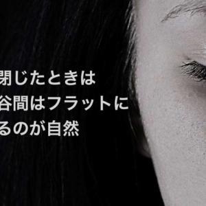 眼瞼下垂術後のきずあと「くぼみ」編