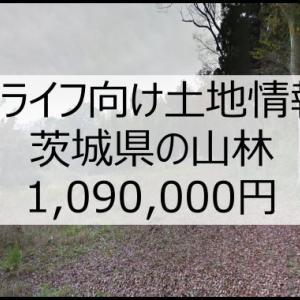 【Bライフ土地情報】茨城県鉾田市鹿田【広さと利便性を両立】