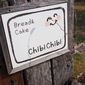 福智町のケーキ屋ちびちびで誕生日ケーキを注文した話