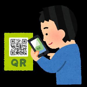 """スマホ決済が便利に """"統一QRコード""""を全国で導入へ"""