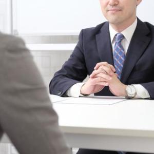32歳フリーター「正社員になろうと50社近く受けたが不採用の連続」