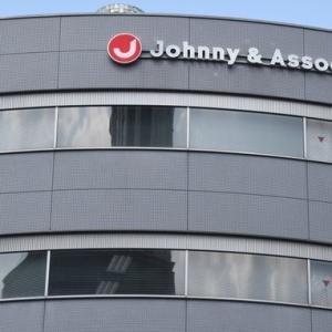【速報】NEWSの手越祐也、ジャニーズ事務所との契約を解除 事務所が発表