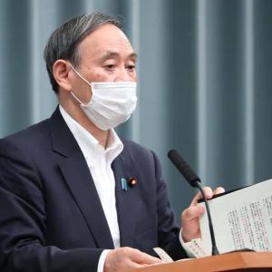 【東京都】 コロナの重症患者が大幅減、現在8人