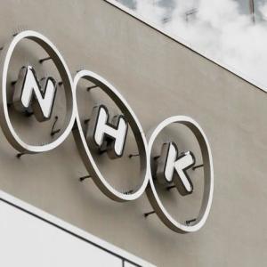 NHK、テレビ設置届け出義務化や未契約者の氏名照会を要望 →総務相「かなり厳しい意見がNHKに寄せられている
