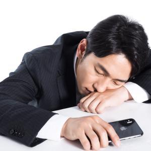 働いても生活が苦しい。日本で20年間も賃金が下がり続けている理由