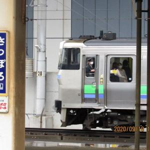 苗穂駅と札幌駅。9月18日(金)