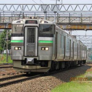 試1191列車は単機で。7月21日(水)