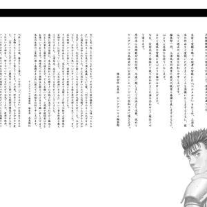 Manga Artist Kentaro Miura Passes Away; Berserk Becomes Unfinished Masterpiece