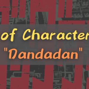 """List of Characters in """"Dandadan"""" (Preserved)"""