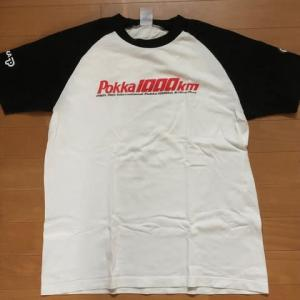 白×黒のラグランTシャツ