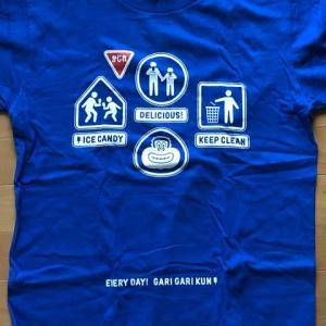 青いTシャツ 2