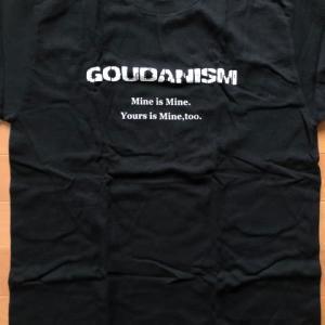 黒いTシャツ 2