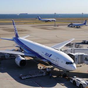 武蔵小杉から羽田空港へのアクセスはバスがおすすめ!乗換なしでらくらく♪