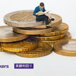 バンカーズのファンドの想定利回りに対する、実績利回りをブログで解説