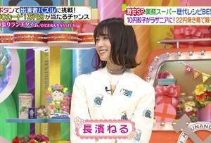 長濱ねるさん、番組最後のコメントがかわいすぎると話題に?