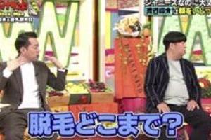 アイドルなのに大丈夫?Snow Man・渡辺翔太さんの衝撃暴露が大きな話題に!